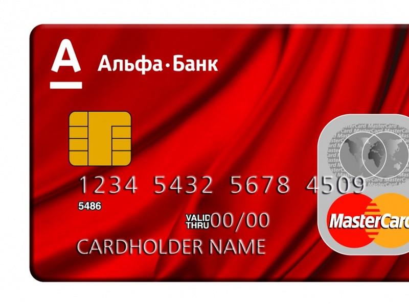 Онлайн кредит карта тинькофф банк