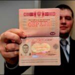 Порядок оплаты госпошлины за загранпаспорт через Сбербанк Онлайн