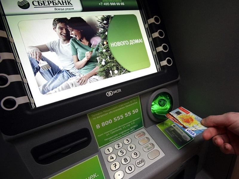 Как оплатить кредит Сбербанка через банкомат Сбербанка