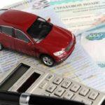 Варианты оплаты страховки на авто через интернет