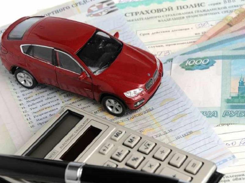 Как оплатить страховку на авто через интернет