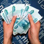 Как осуществляется перевод денег Почтой России