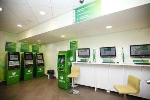 Как отключить услугу Автоплатеж от Сбербанка в отделении банка
