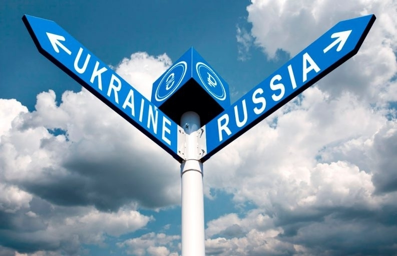 Как перевести деньги в Украину из России 2018