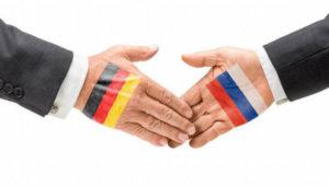 Как перевести деньги из Германии