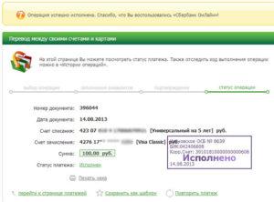 Как перевести деньги из России в Казахстан фото