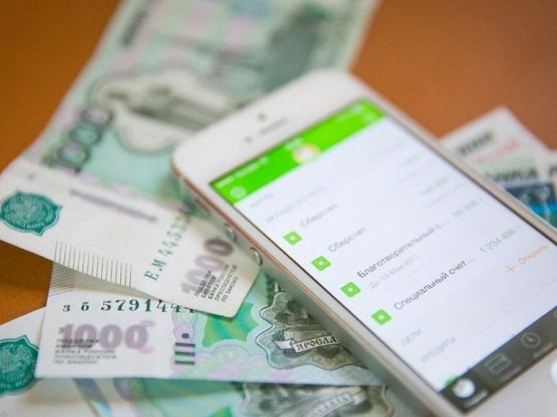 как перевести деньги на лицевой счет в сбербанк онлайн