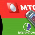 Перевод денег с Мегафона на МТС: доступные способы