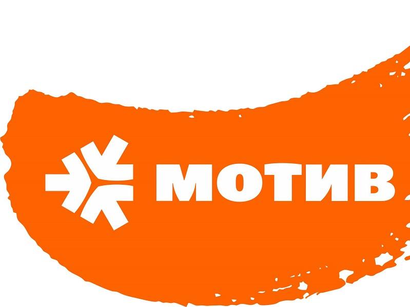 Как перевести деньги с Мотив на Теле2