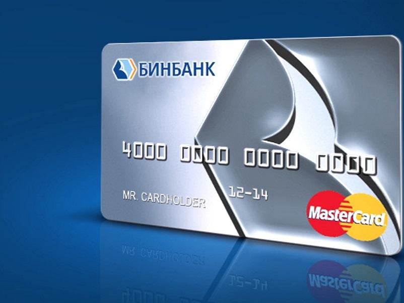 Как перевести деньги с карты Бинбанка на карту Сбербанка через телефон