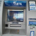 Перевод денег между картами ВТБ через банкомат: подробная инструкция