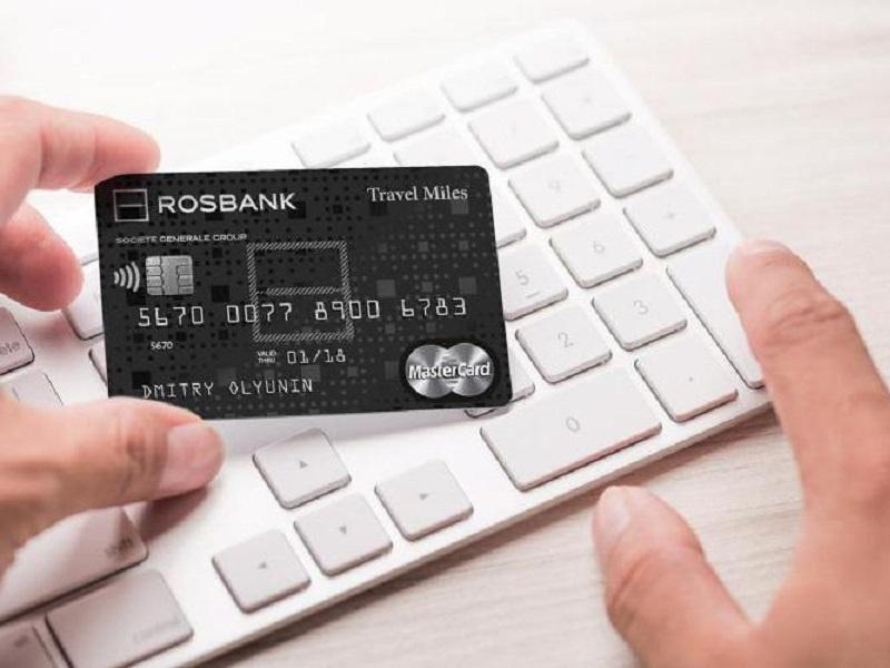 Как перевести деньги с карты Росбанка на карту Росбанка