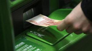 Как перевести деньги с карты фото