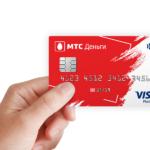 Порядок перевода денег с номера МТС на карту МТС