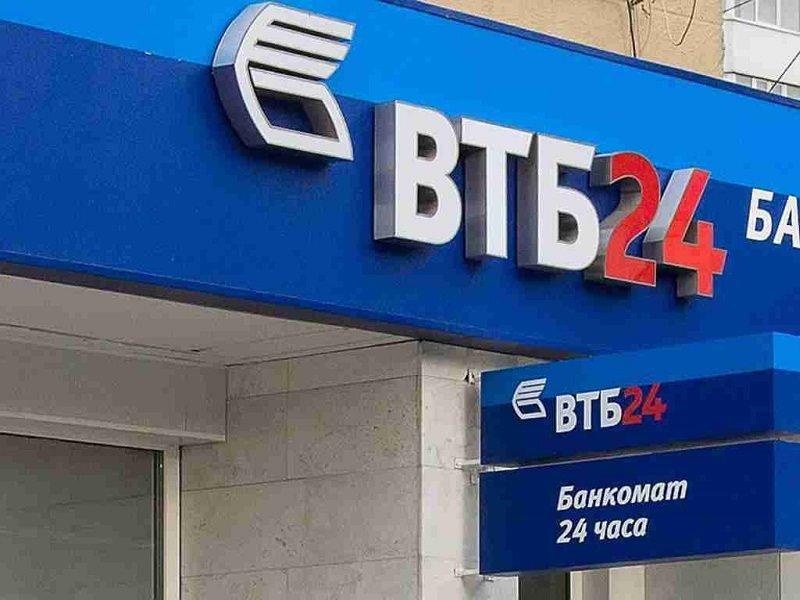 Как перевести деньги с расчетного счета ВТБ на карту ВТБ 24
