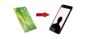 Как перевести деньги с телефона фото