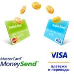 Как переводить деньги безналичным путем