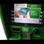 Снятие денег с карты Сбербанка в банкомате: пошаговая инструкция