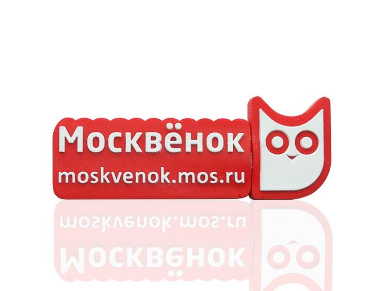 Как пополнить карту «Москвенок»