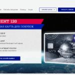 Пополнение карты Почта Банка: удобные способы