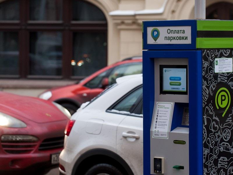 Как пополнить парковочный счет
