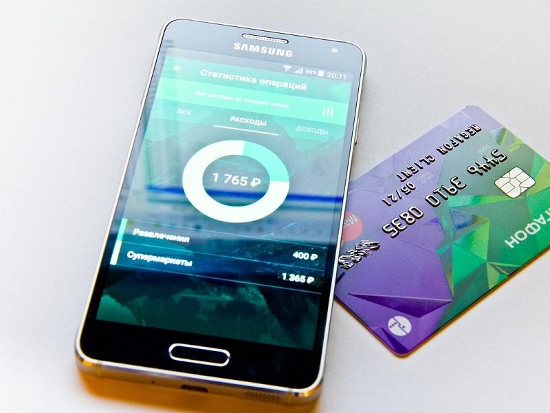 как со своего телефона перевести деньги на другой телефон мегафон