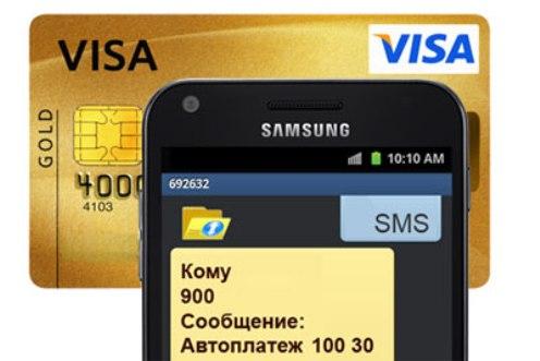 ипотечный калькулятор сбербанк 2020 рассчитать вторичка онлайн