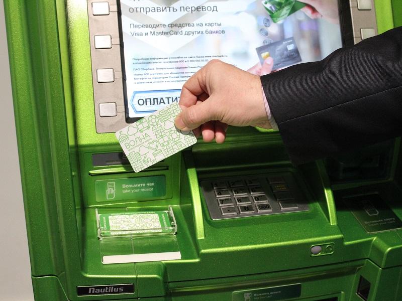 Быстрый займ на карту без отказов без процентов от 20000