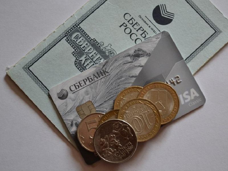 Как снять деньги со сберкнижки в другом городе