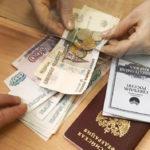 Как снять деньги со сберкнижки в другом отделении Сбербанка