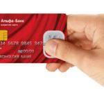Пополнение баланса телефона с карты Альфа банка через СМС: инструкция