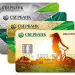 Карточки Сбербанка