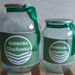 Копилка-банка