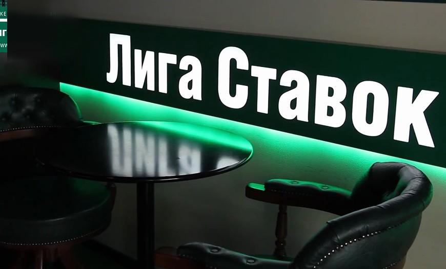 Букмекерские конторы с рублевыми ставками заработать на свободном месте в интернете