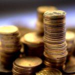 Льготы и налогообложение