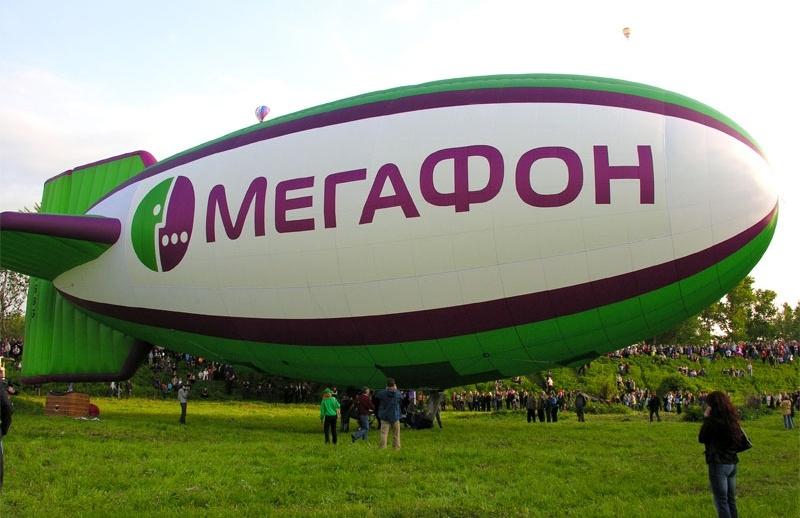 Мегафон фото