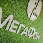 Порядок пополнения интернет-трафика на Мегафоне