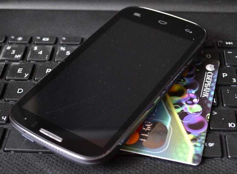как перечислить деньги на свой телефон с карты сбербанка через телефон 900