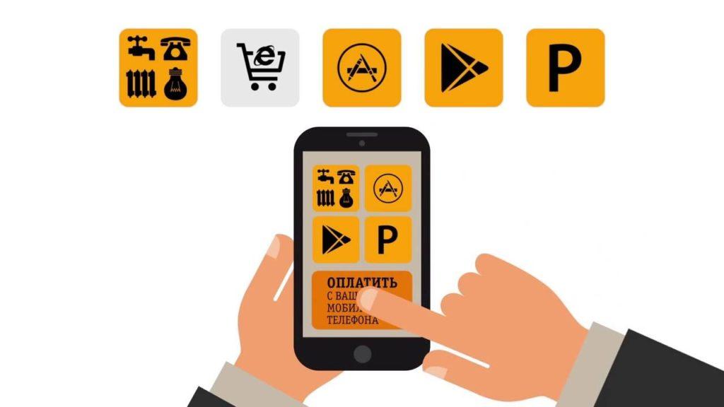 Мобильный платёж на Билайне