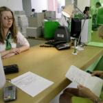 Могут ли банки давать информацию о счете