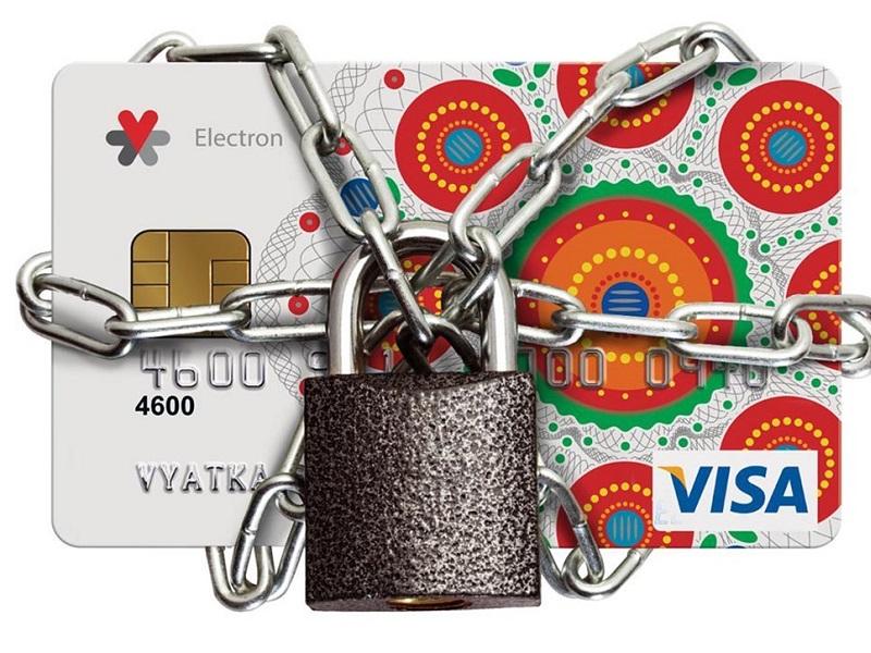 Могут ли приставы снять деньги с кредитной карты