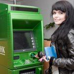 Можно ли оплатить кредит через банкомат