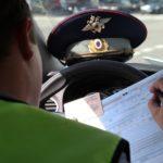 О нюансах оплаты штрафа ГИБДД за другого человека