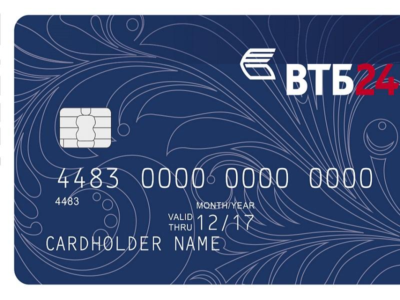 Можно ли с карты ВТБ снять деньги в банкомате Сбербанка