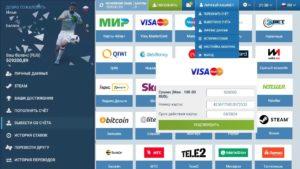 На банковскую карту
