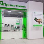 На счет в банке