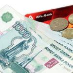 Необходимые условия для выведения денег с кошелька Столото на карту Сбербанка