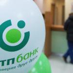Способы снятия средств с карты ОТП Банка без комиссии
