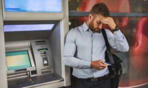 Ограничения банка