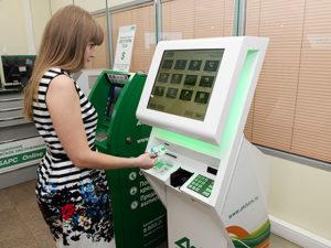 Оплата в банкомате